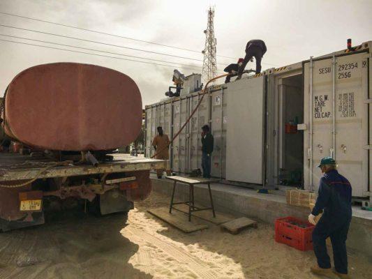 Abwasserklärung Container