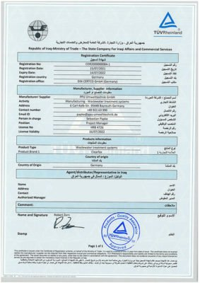 ClearFox® certificate of registration