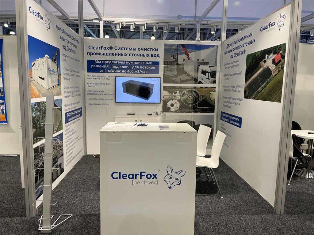 ClearFox® Abwasserreinigung in Russland