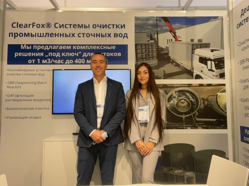 ClearFox® sewage treatment solutions in Russia